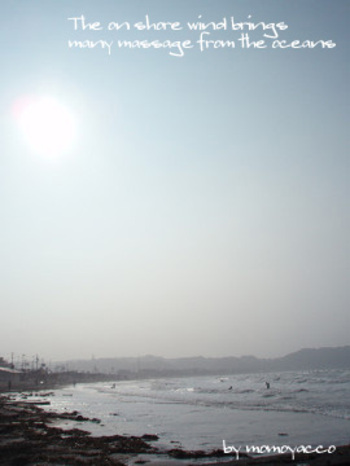 Ocean1_2