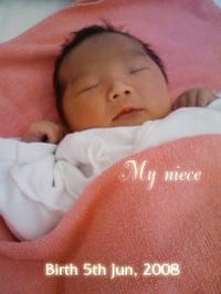 Niece1