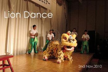 Liondance